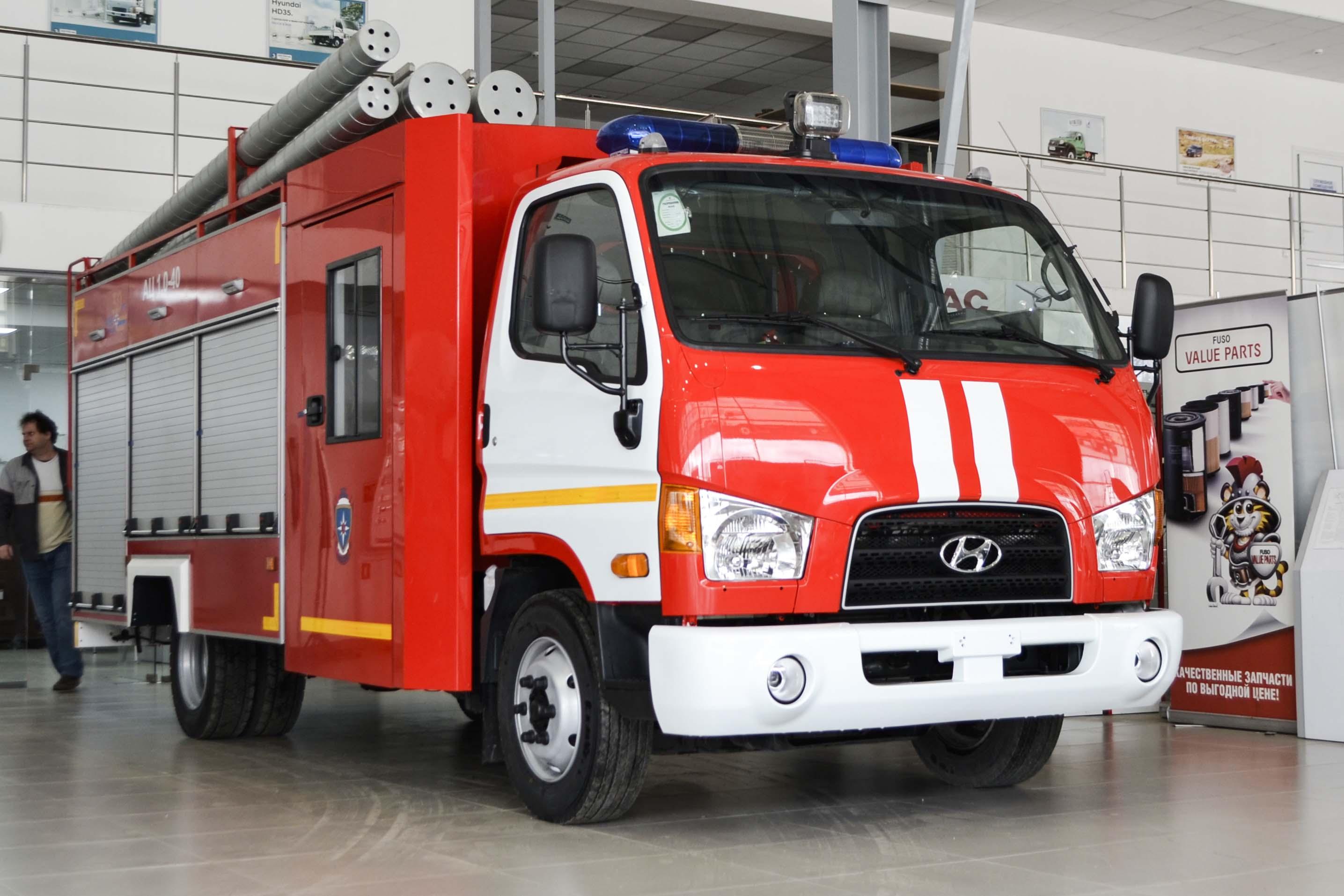 Пожарная машина на шасси Hyundai HD78