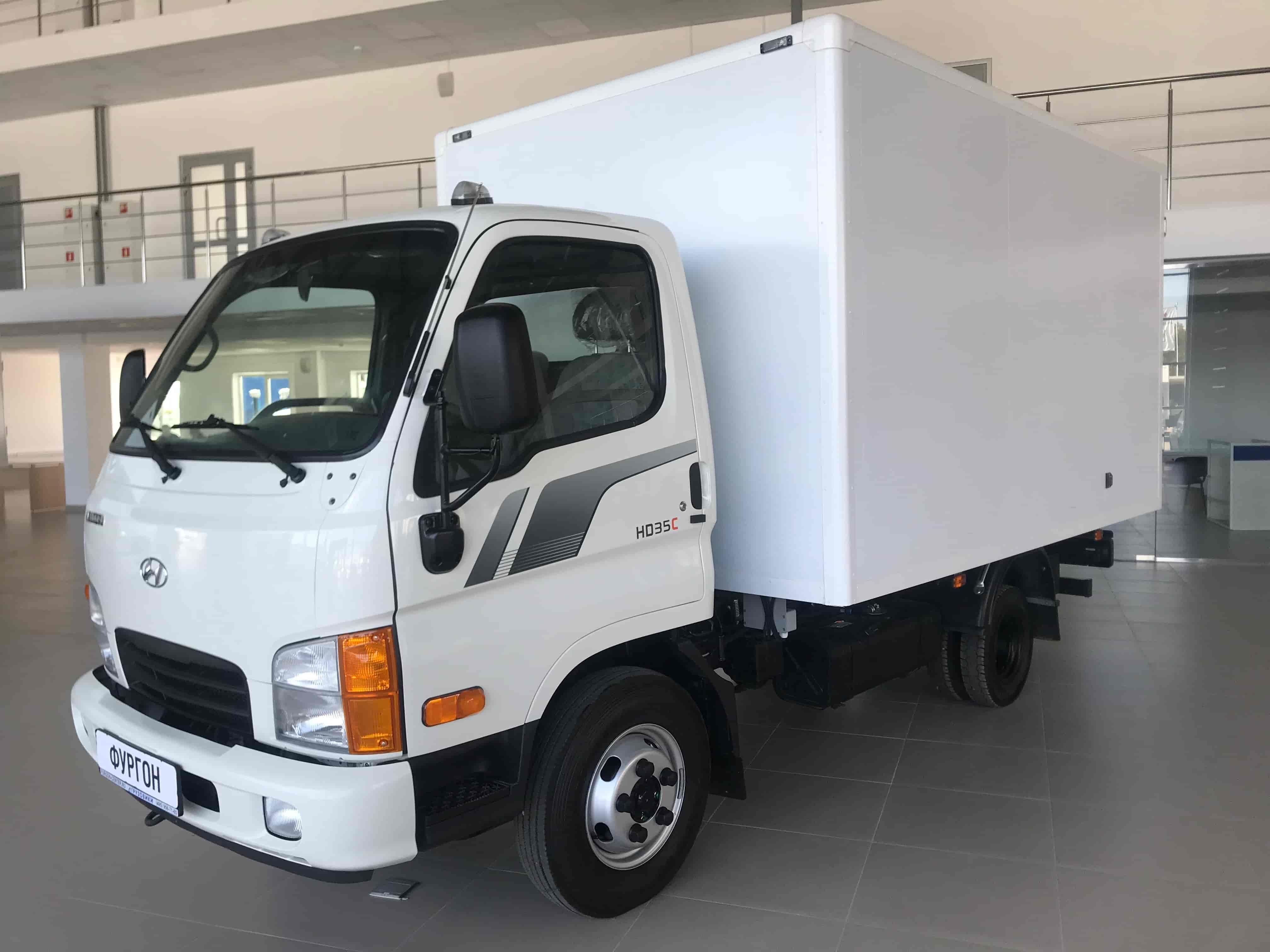 Hyundai HD 35 City (сэндвич фургон ЦТТМ)
